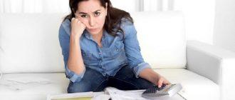 Что нужно заёмщику для рефинансирования кредита