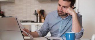 Стоит ли рефинансировать свою ипотеку: обратная сторона популярной услуги