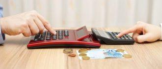 Что делать, если банк отказал в реструктуризации кредита: причины и действия
