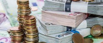 Как не потерять налоговый вычет после процедуры рефинансирования ипотеки в своём или другом банке