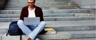 Как подать в банк заявку на рефинансирование ипотеки лично или онлайн