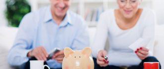 Рефинансирование кредитов под залог разного рода недвижимости