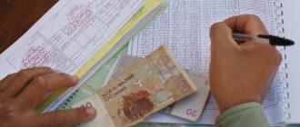Рефинансирование кредита: оформляем без страховки