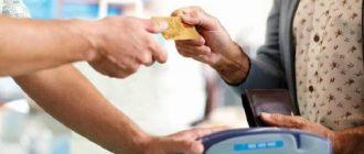Как рефинансировать свою кредитную карту: подходим с умом к решению вопроса